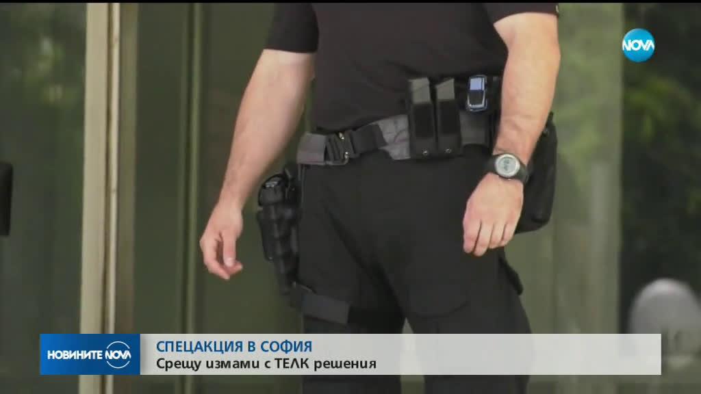Спецоперация на три места в София срещу измами с ТЕЛК