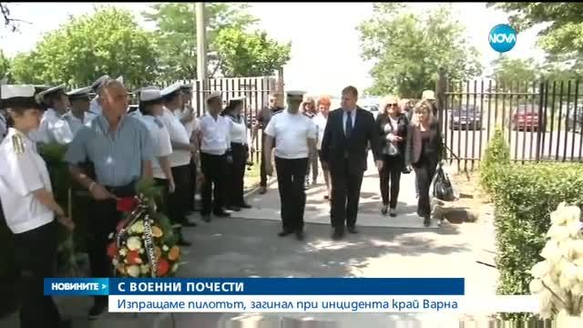 С ВОЕННИ ПОЧЕСТИ: Изпратихме пилотът, загинал при инцидента край Варна