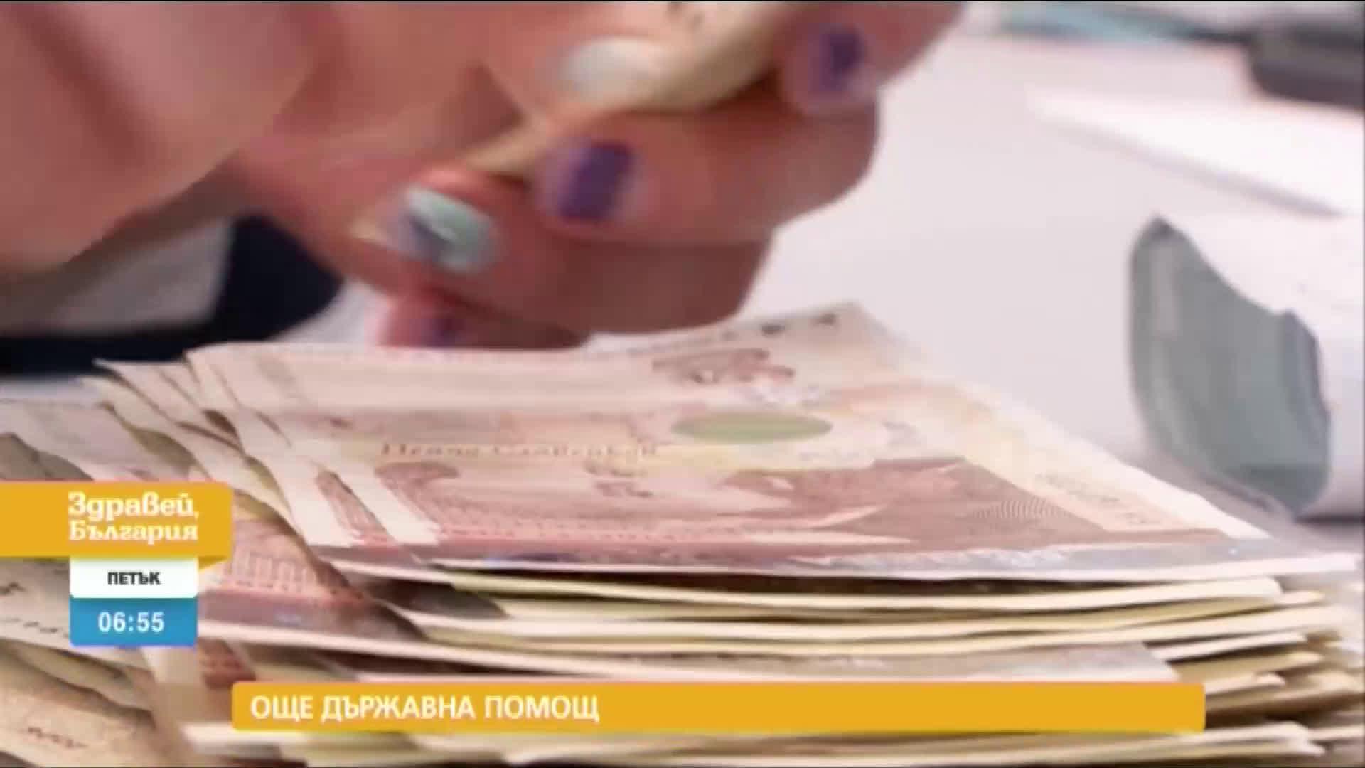 """В """"Здравей, България"""" на 14 август очаквайте"""