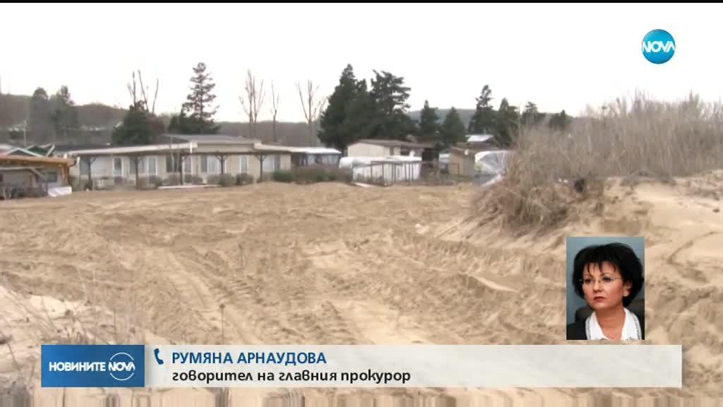 """Прокуратурата в Бургас се самосезира за унищожените дюни на къмпинг """"Смокиня"""""""