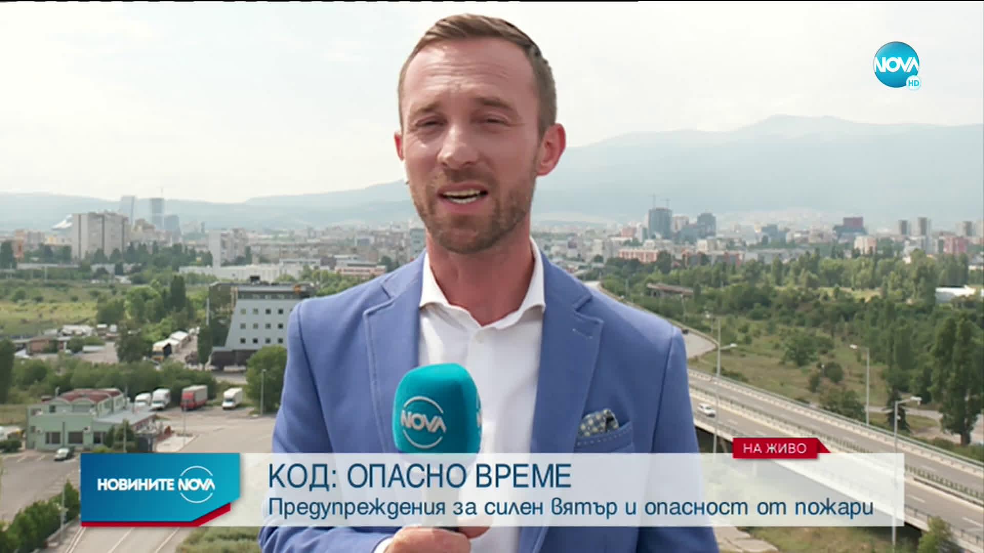 Висок риск от пожари в Източна България