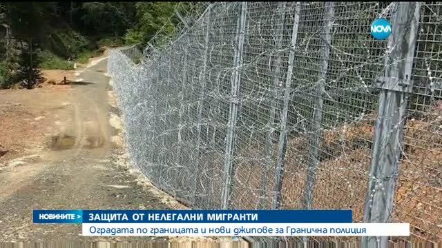 Борисов и Симеонов провериха строежа на оградата по границата с Турция