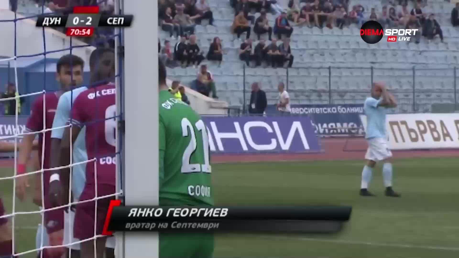 Спасяване на Янко Георгиев от Септември срещу Дунав