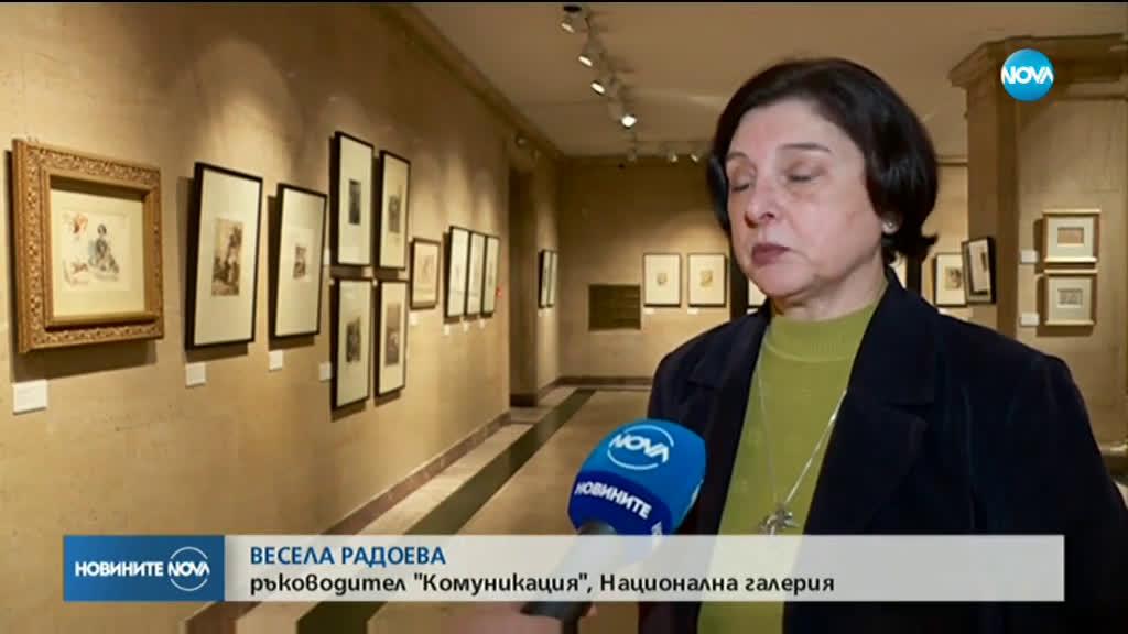 Частната колекция картини на Васил Божков вече е в Националната галерия