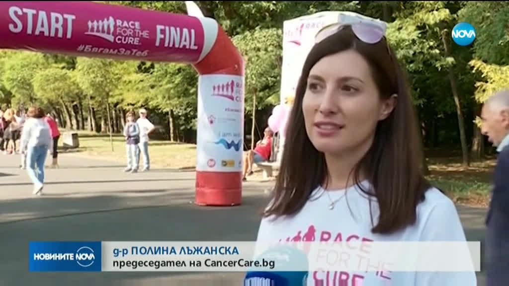 Маратон в подкрепа на жените с рак на гърдата