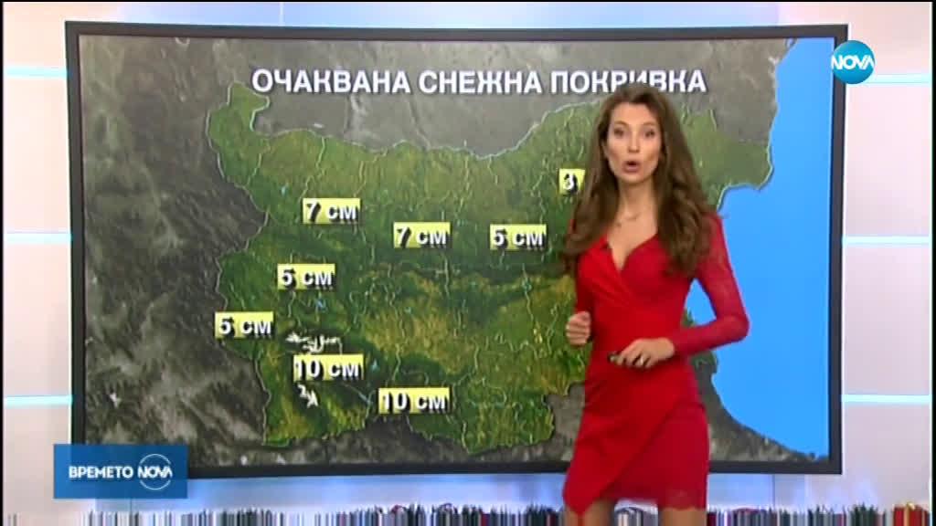 Прогноза за времето (02.12.2019 - централна емисия)