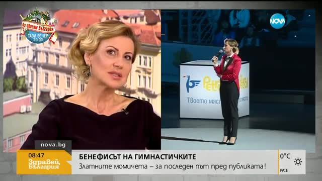 Илиана Раева: Бенефисът беше разтърсващ