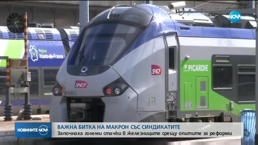МВнР със съвети за българите във Франция