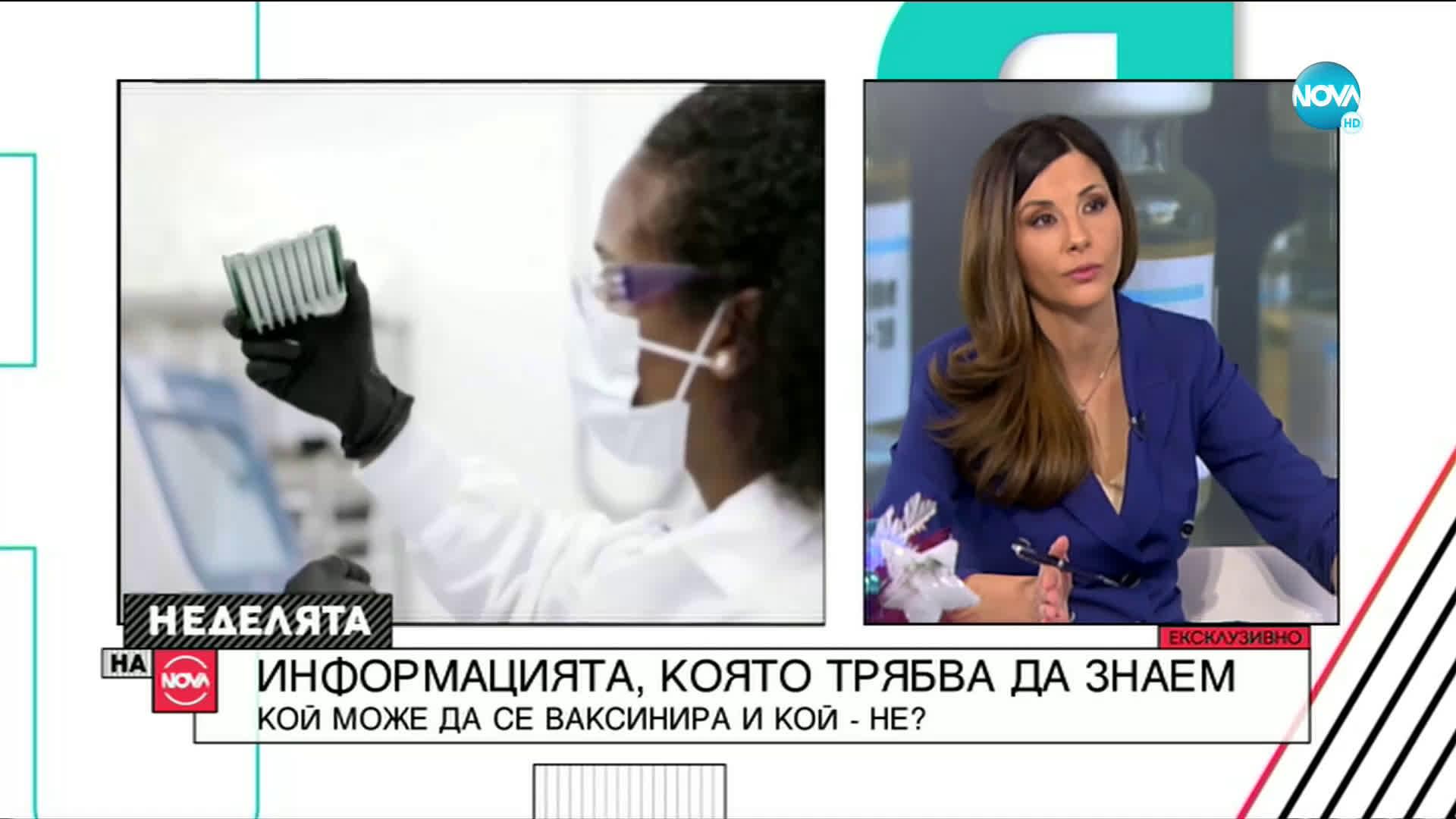 Вирусолог от Кеймбридж: Трябва да сме благодарни, че имаме ваксина