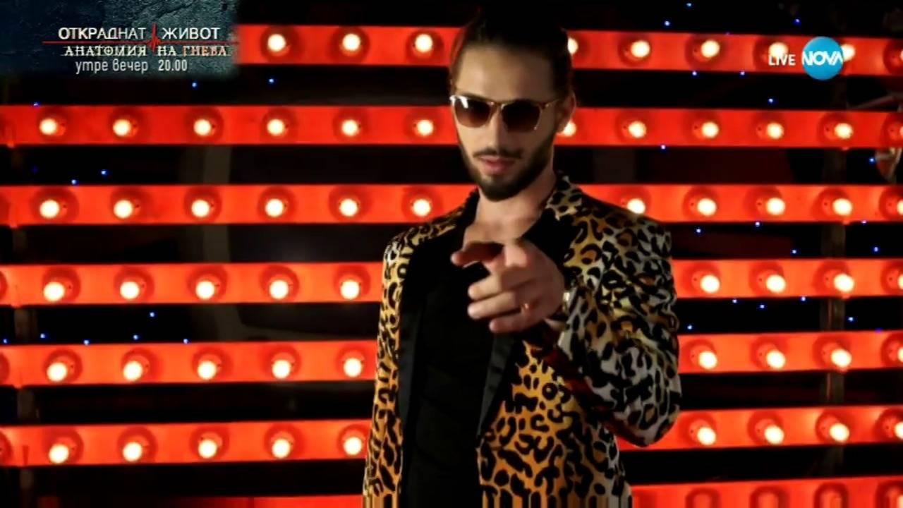 Визитка на Константин Трендафилов - първият участник във VIP Brother 2018