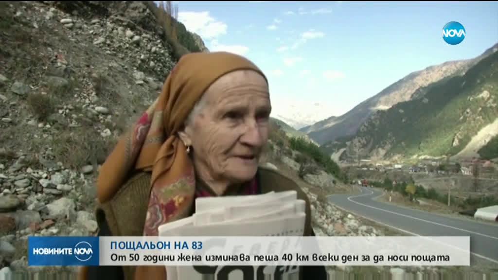 83-годишна жена е действащ пощальон в Русия