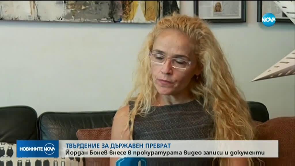 Сигнал за опит за преврат: Гражданин внесе записи в прокуратурата срещу Иванчева