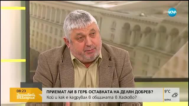 Караянчева: Не искаме оставката на Радев, а да говорим с него