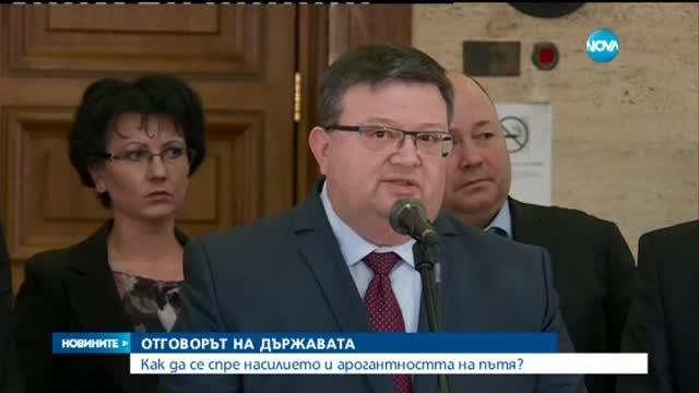Цацаров: Побоят на Околовръстното е поразяващ със своята наглост