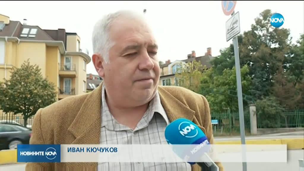 Слави Трифонов и екипът му учредиха партия