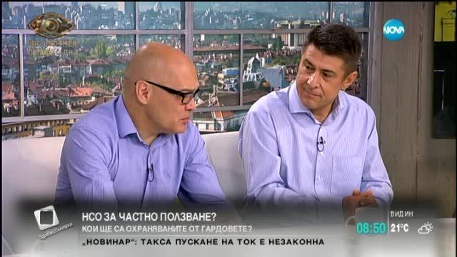 Димо Гауров: НСО може и да подслушва
