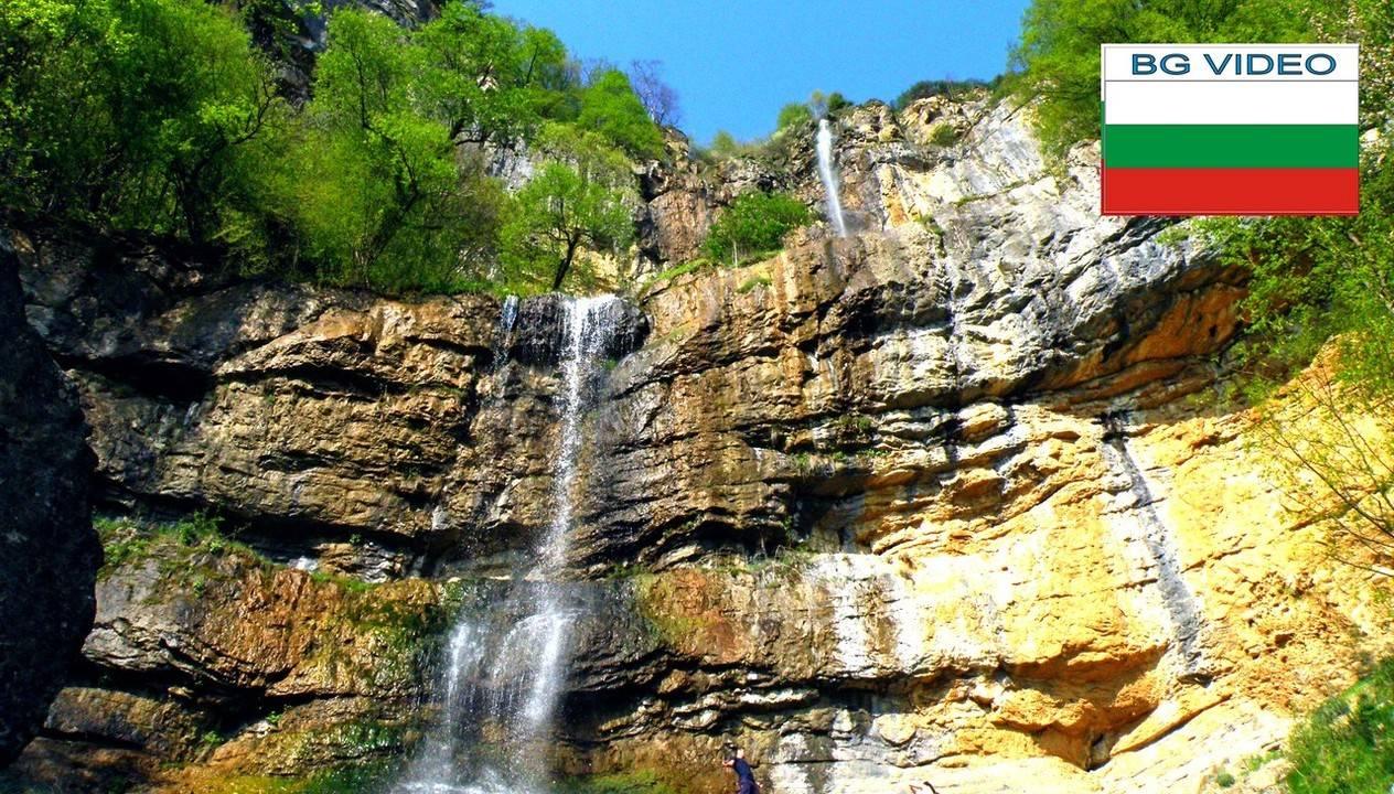 Водопад Скакля и Вазовата пътека-където дядо Йоцо гледа