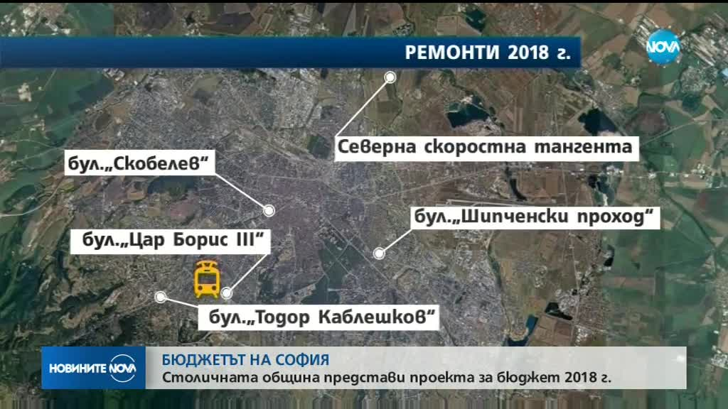 30 милиона лева повече в бюджета на София за 2018 г.