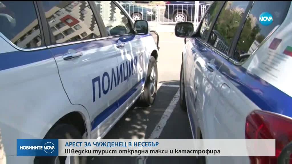 Пиян швед открадна такси в Несебър