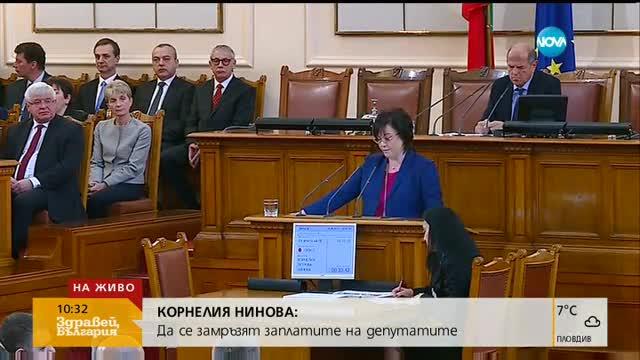 Нинова: Новият парламент няма да изкара пълен мандат
