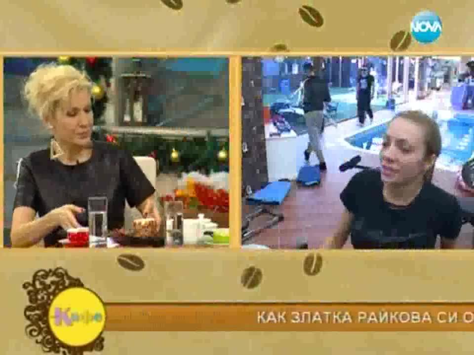 Златка Райкова в На кафе ( 23.12.2013 )