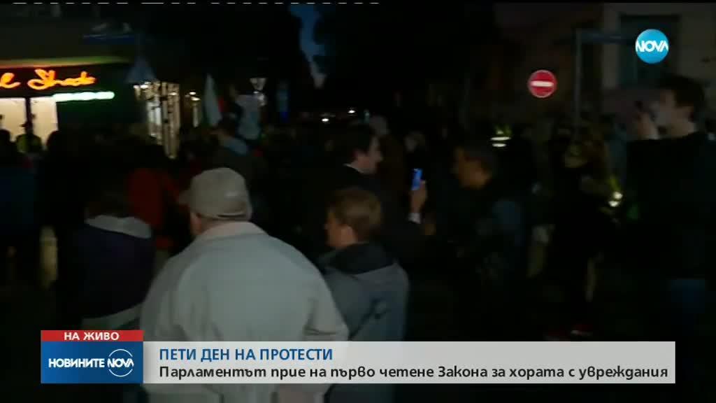 ПЕТИ ДЕН НА ПРОТЕСТИ: Майките продължават с искането за оставка на Симеонов
