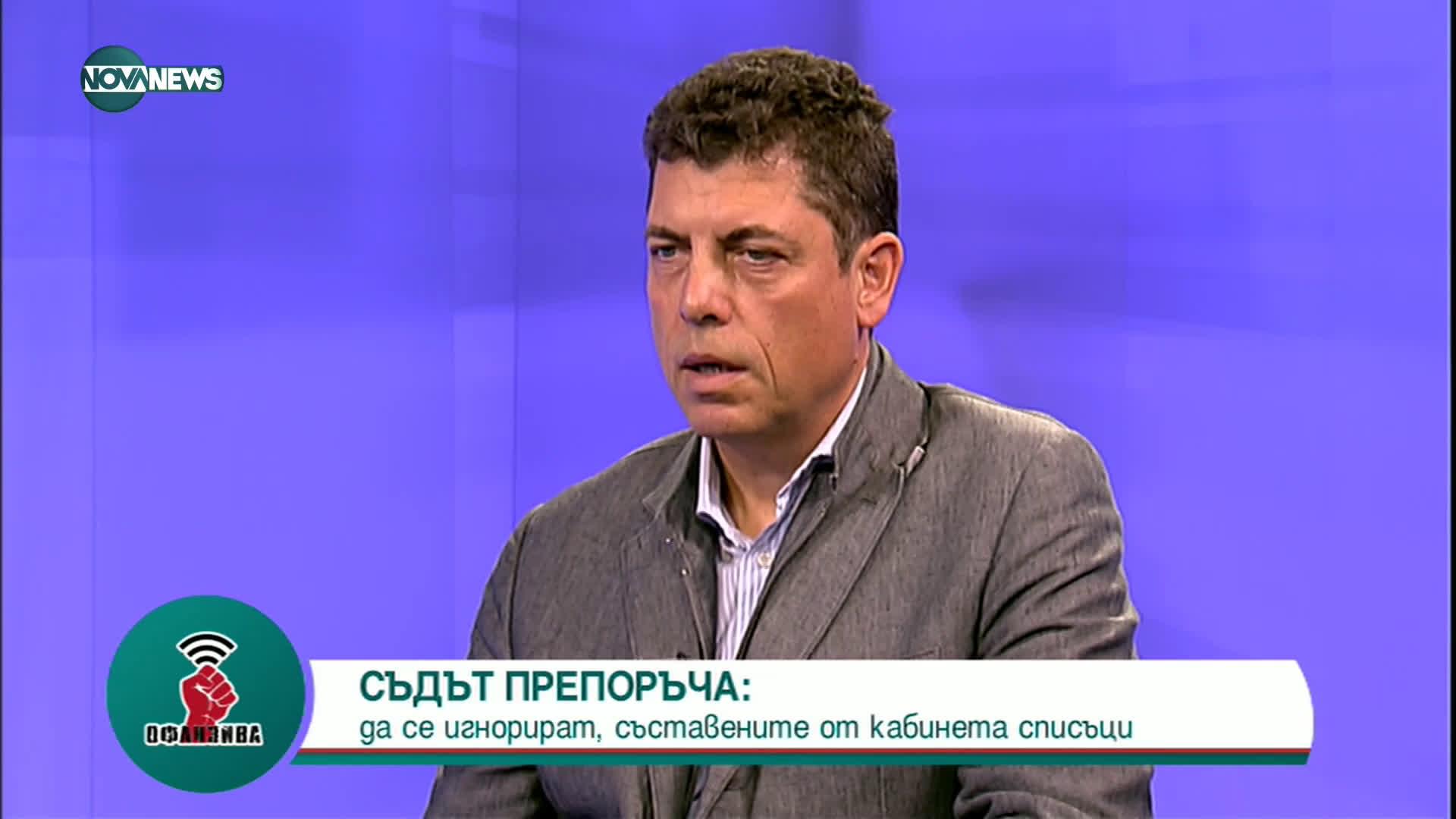 Милен Велчев: Действията на служебния кабинет по отношение на икономиката внушават респект