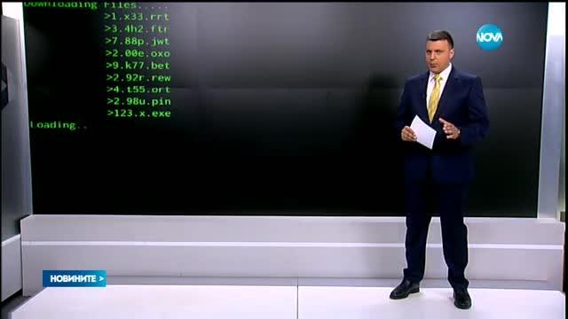 ГЛОБАЛНА КИБЕРАТАКА: Засегнати са най-малко 75 000 компютри в 99 държави