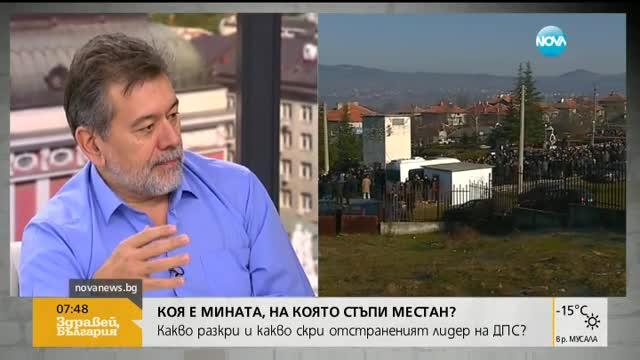 Петьо Блъсков: Странно как изведнъж заобичахме Местан
