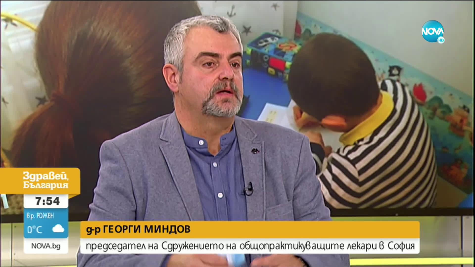 Как ще продължи ваксинирането на българите