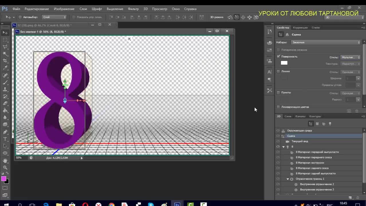 Быстрое создание анимации дождя в photoshop cs 6 в фотошоп cs5 и.