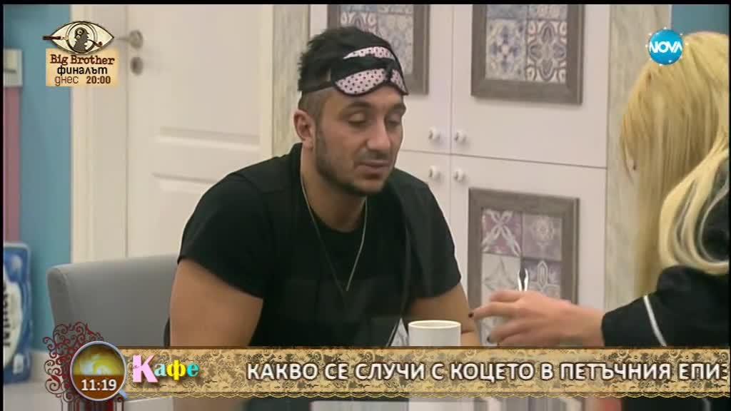 Съквартирантите за противоречивия образ на Людмила Захажаева - Big Brother: Most Wanted 2017