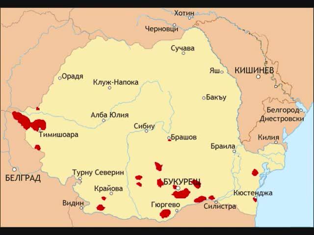 Румънската арогантност към българския народ