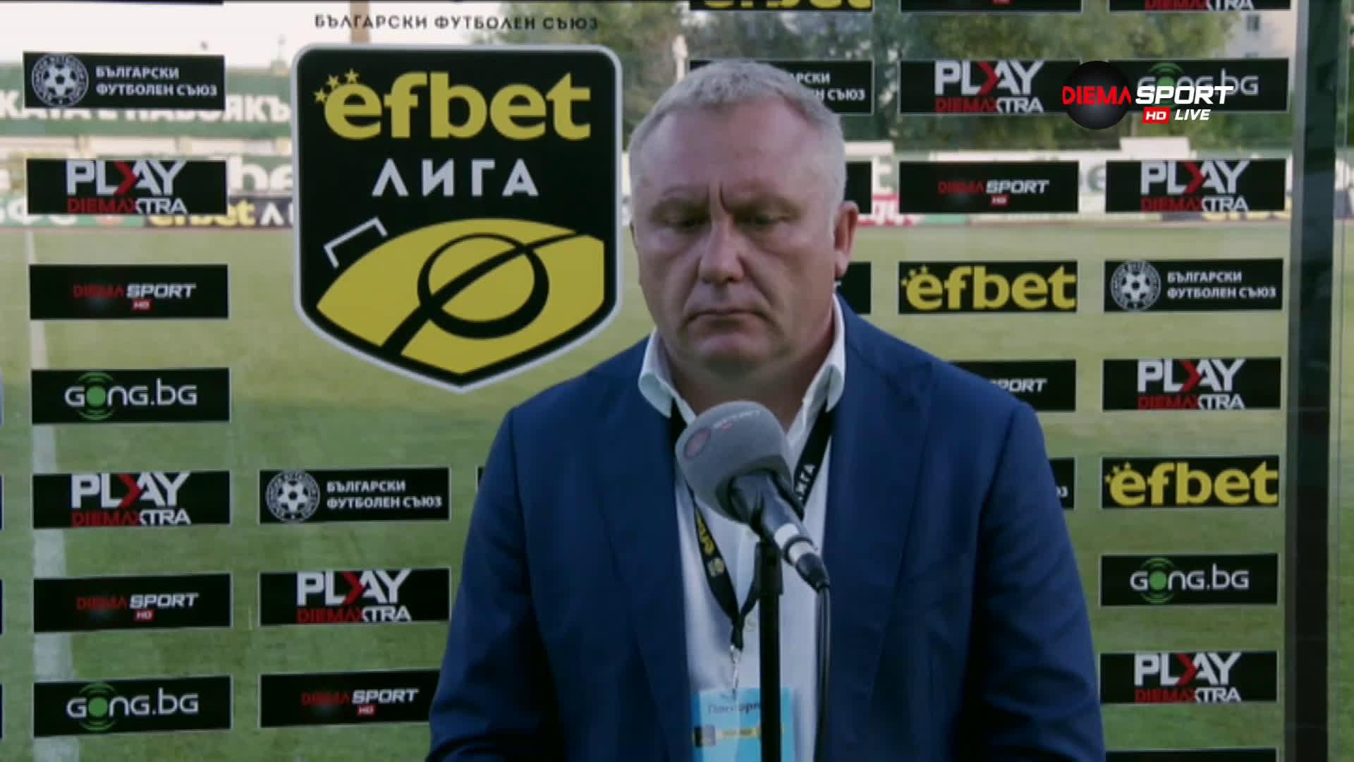 Киров: Все още не съумяваме да доразвием атаките си