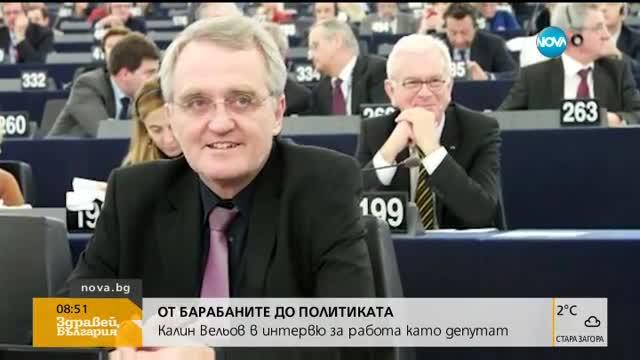 От барабаните до политиката - Калин Вельов в интервю за работа като депутат