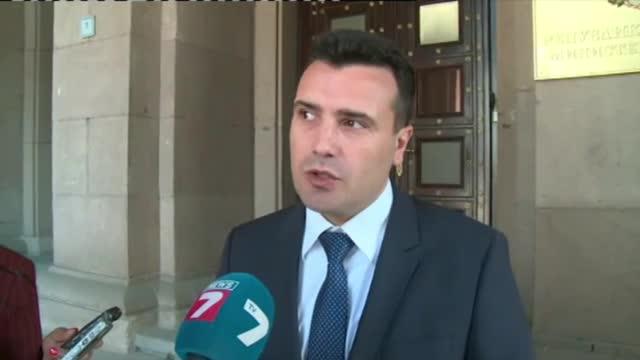 Зоран Заев: България винаги ни е помагала