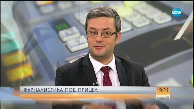 Депутат от ГЕРБ: Никой не е заплашвал Виктор Николаев