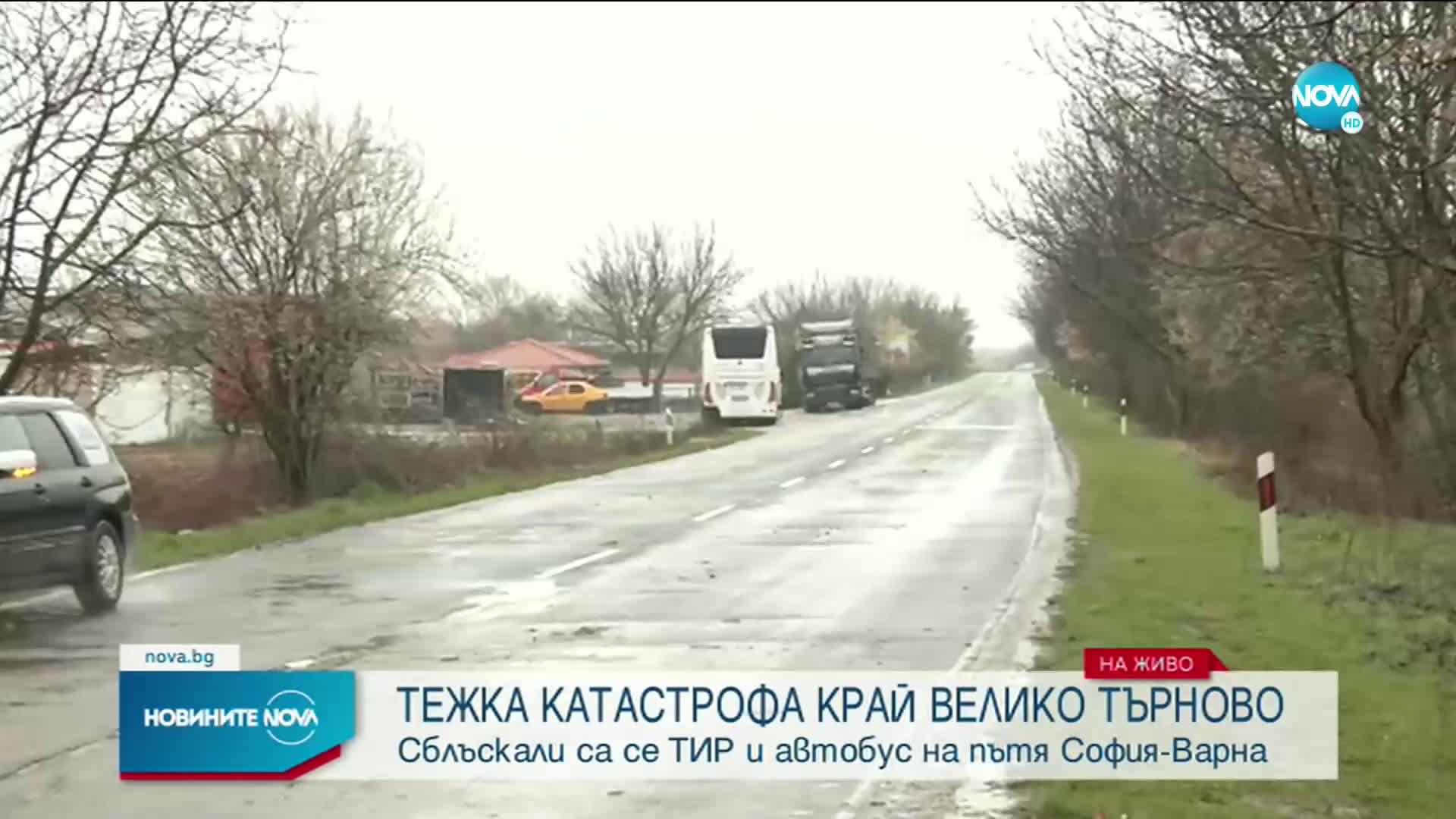 Тежка катастрофа между автобус и камион, има загинали