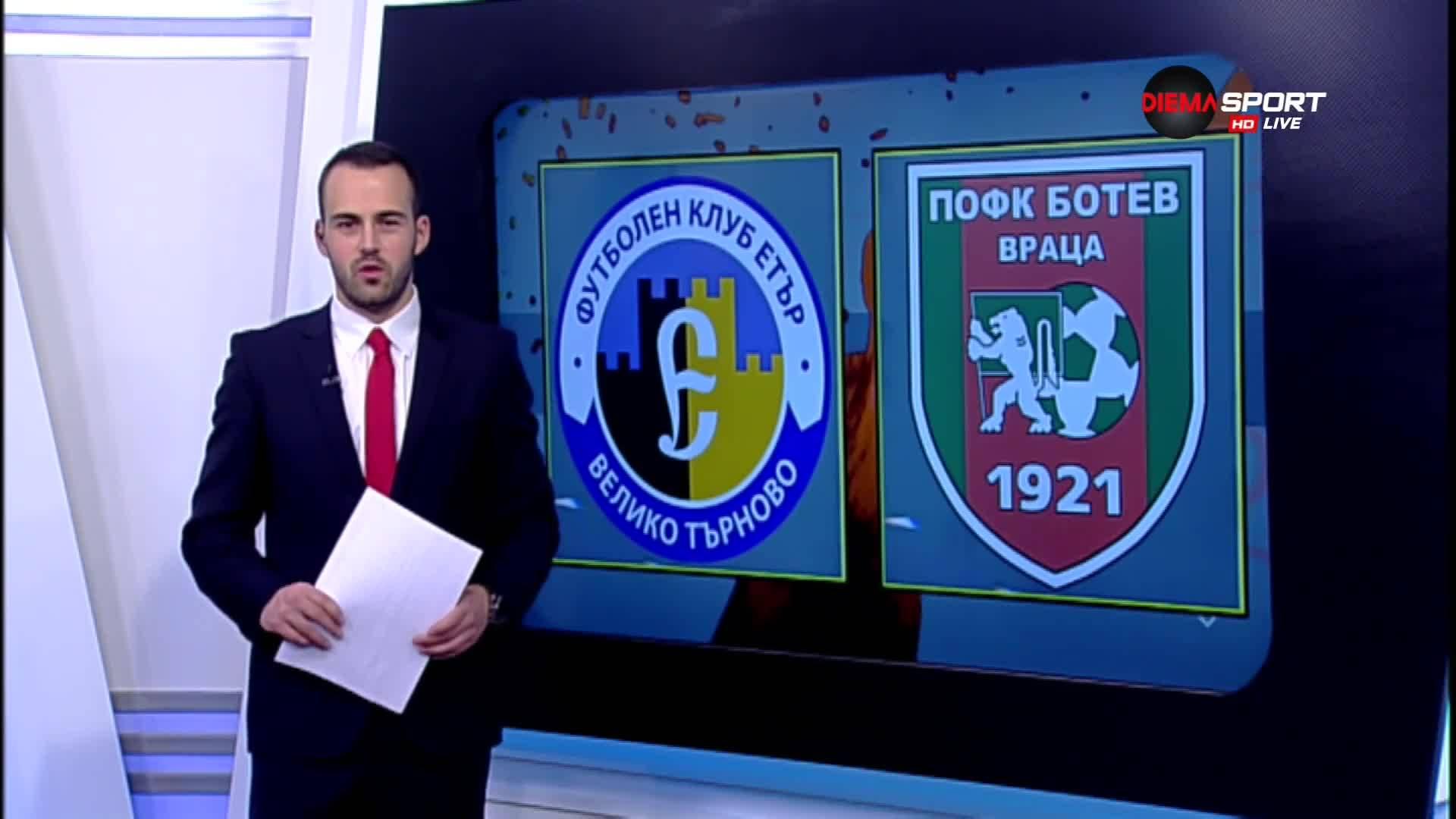 Етър и Ботев Враца сложиха точка на 2019-та с равенство