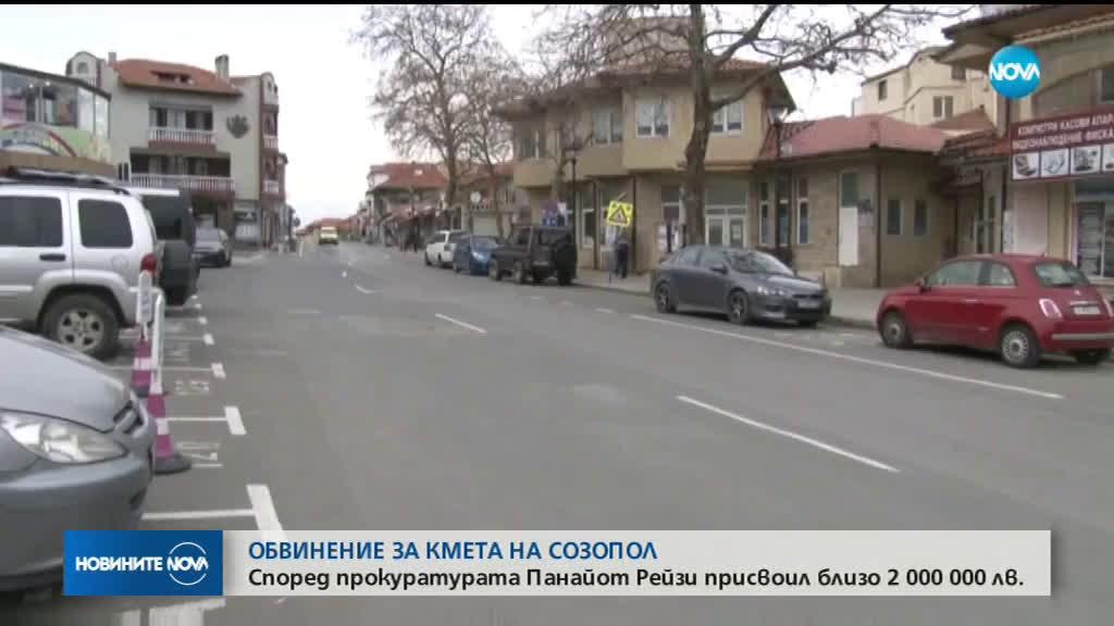 Кметът на Созопол обвинен в присвояване на близо 2 млн. лв.