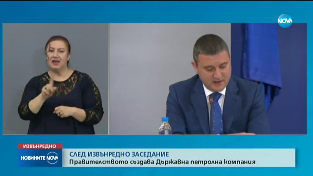 Горанов: Божков прави опити за внушение и пренасяне на вина върху кабинета