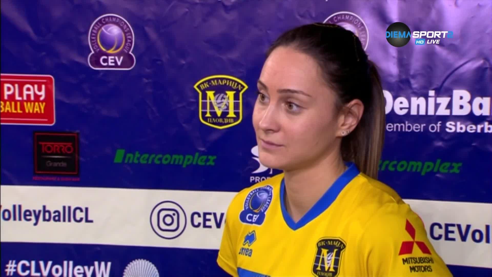 Деси Николова: На това ниво две грешки решиха мача
