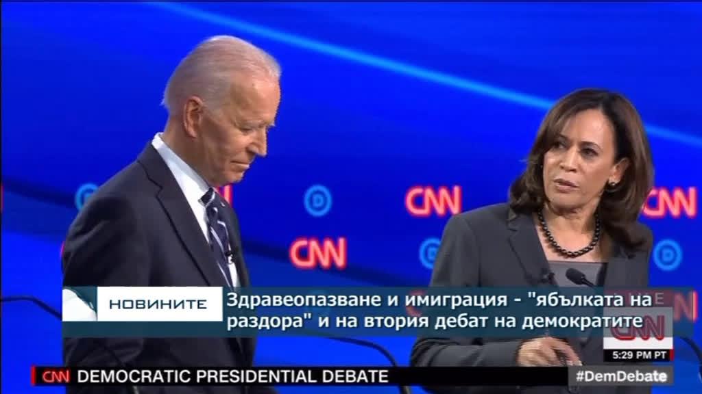 """Здравеопазване и имиграция - \""""ябълката на раздора\"""" и на втория дебат на демократите"""