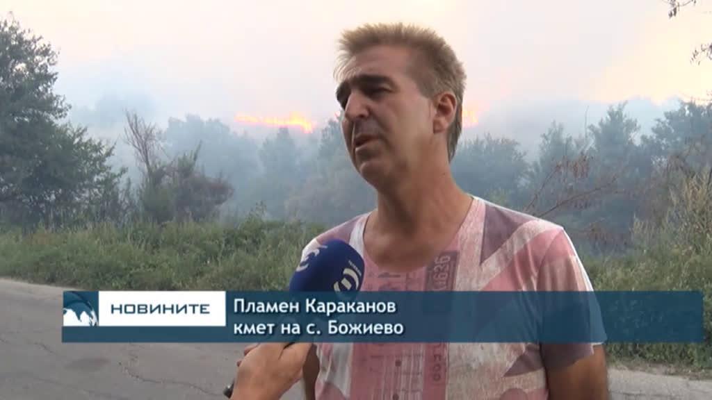 """Два пожара избухнаха в района на Дупница и затвориха АМ \""""Струма\"""""""