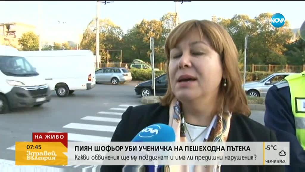 От 3 до 15 години затвор за шофьора, убил 16-годишно момиче в Сливен