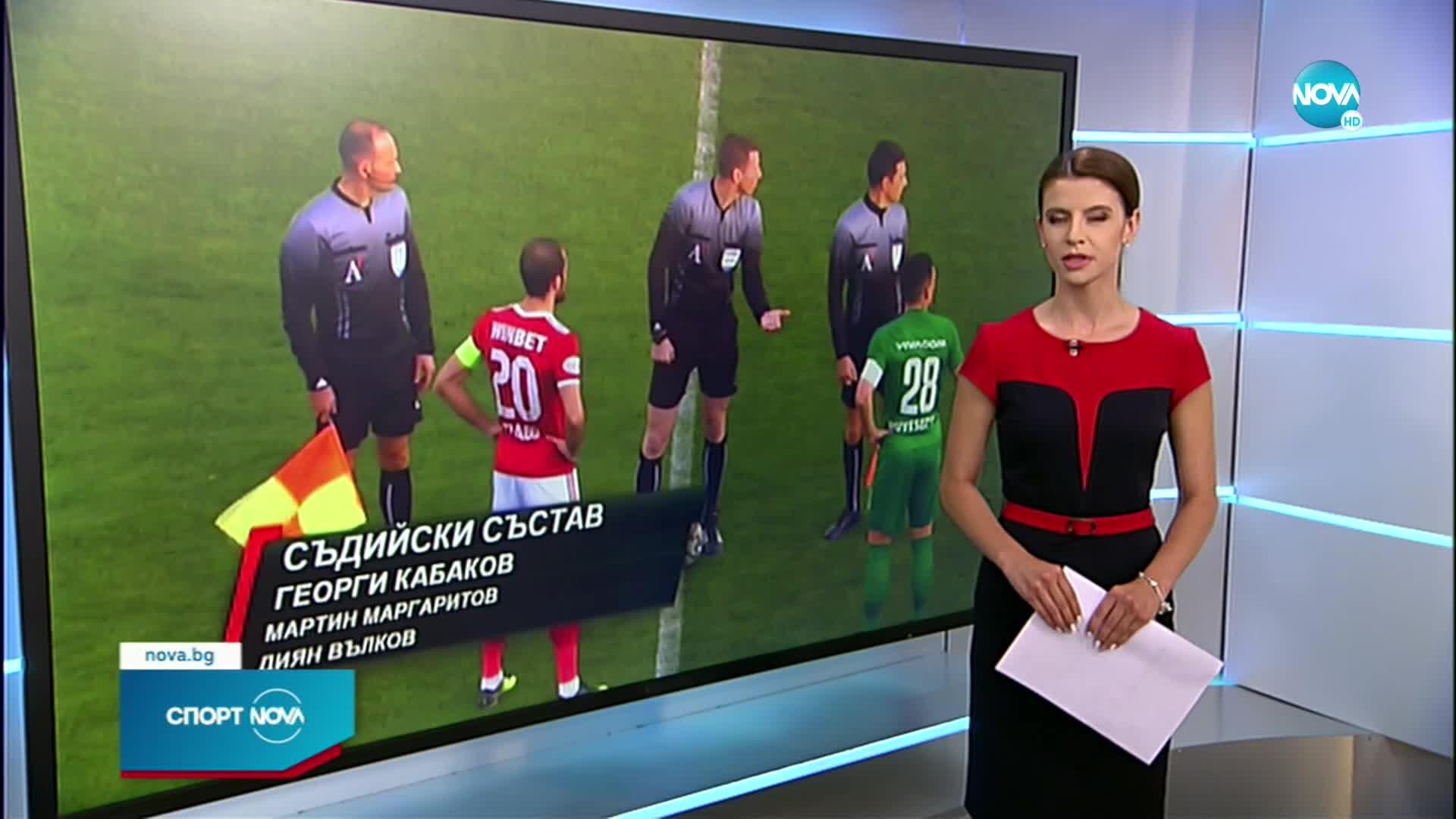 Георги Кабаков ще ръководи мач на Аржентина в Токио