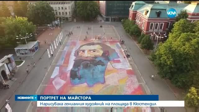 Огромен портрет на Владимир Димитров-Майстора