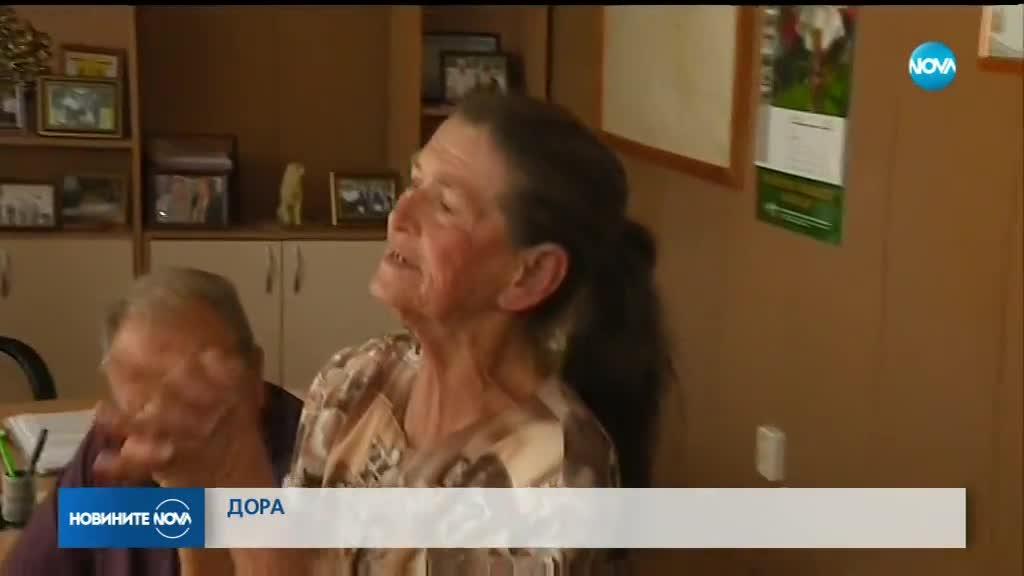 Баба Дора се срещна със земеделския министър