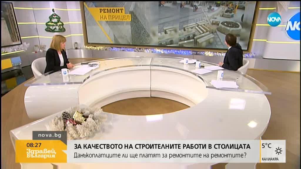 Фандъкова: Тече проверка за липсата на павета, резултатите ще са ясни до дни