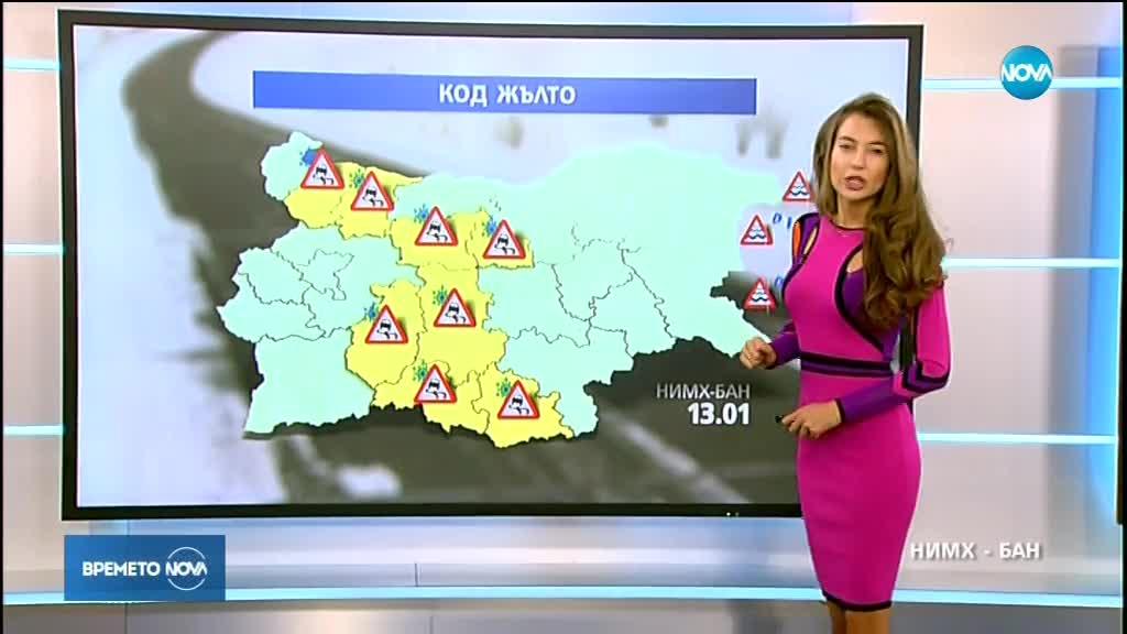 Прогноза за времето (13.01.2018 - обедна емисия)